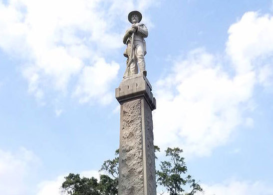 McDonough Confederate Monument Before Removing