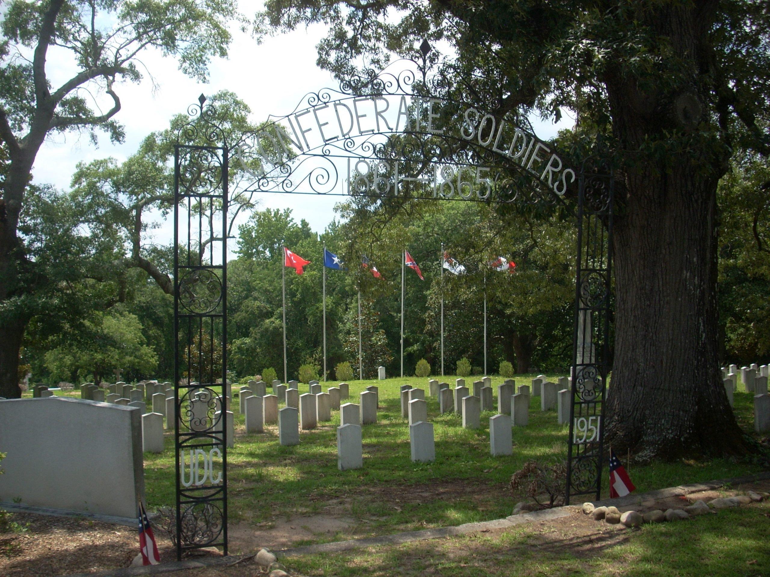 Elmwood Cemetery (Columbia, South Carolina)