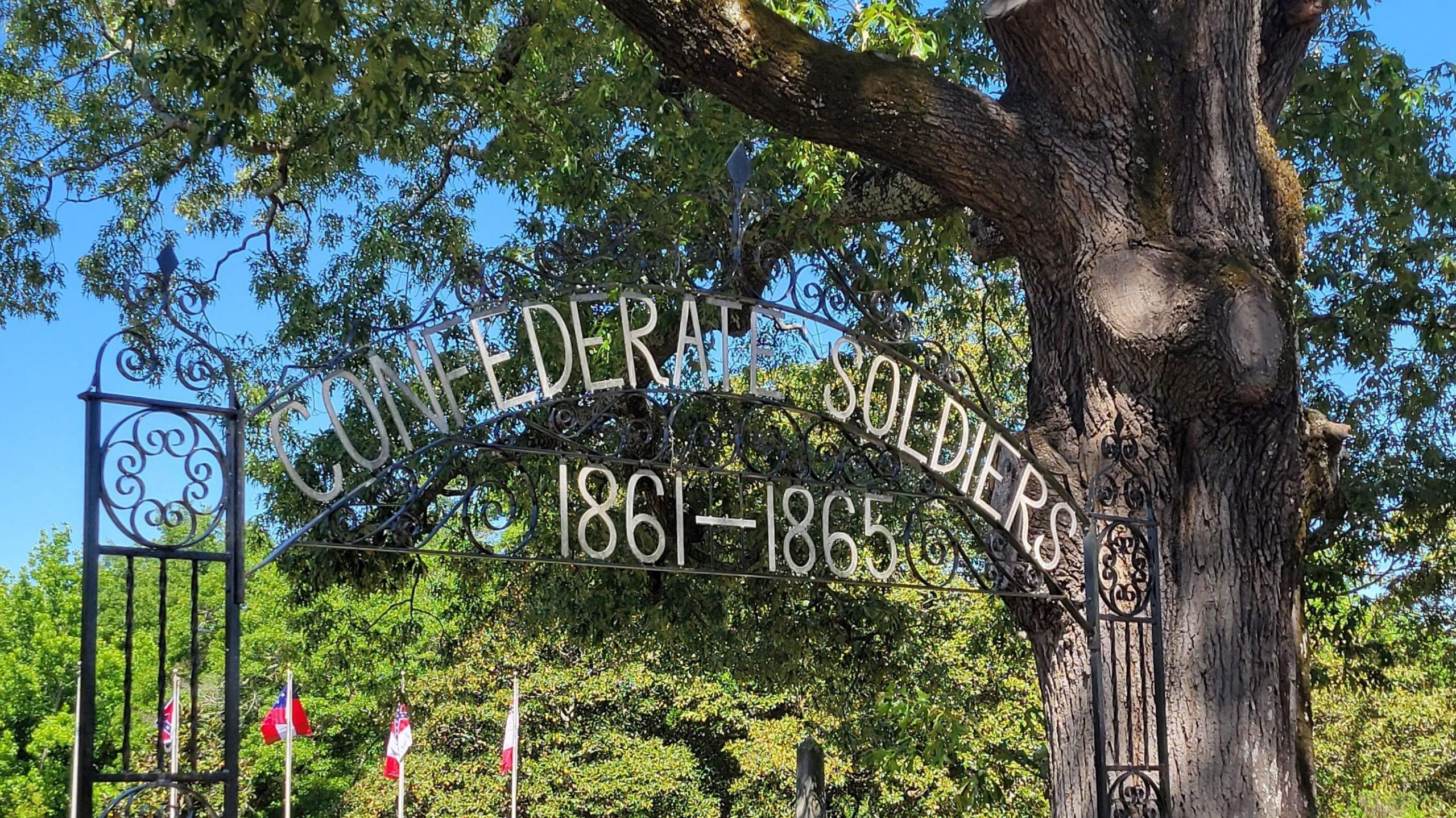 Elmwood Memorial (1)